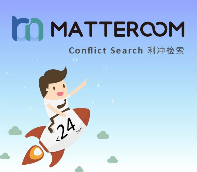 matteroom, conflict search