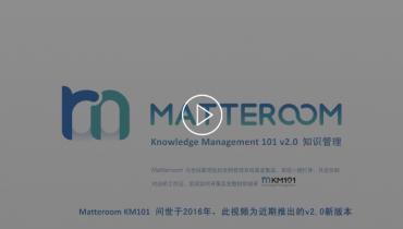 Cover_Matteroom KM101
